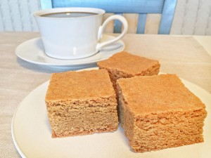 Easy Peanut Butter Bars with Coffee